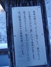 20111210_05